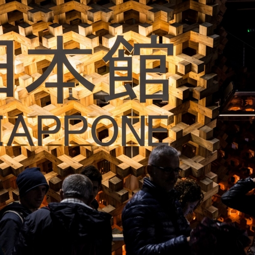 Expo 2015 - Made in Japan